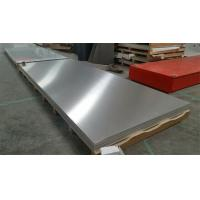 Quality Durable T6 Aerospace Grade Aluminum Plate 7022 410Mpa Tensile Strength for sale