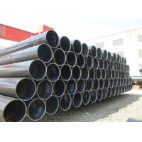 Quality Round Carbon Steel Tube For Construction , Q235A / B / C / D / R LSAW Welded Pipe for sale