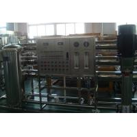 Quality Hydecanme Drinking Water Treatment Equipments With 500mm Diameter Filter for sale