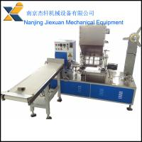 China Individual straw packing machine on sale