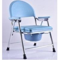 China Folding Commode Chair Household Care Aluminum Alloy Safety Working Load 200kgs on sale