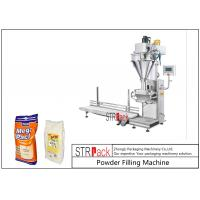 Quality Auger Type Powder Filling Machine / 5-50kg Semi Automatic Powder Bag Filling Machine for sale