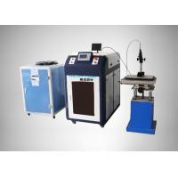 Quality Perfect Laser Fast Speed Iron Cnc Welding Machine No Noise With Ce Certification for sale