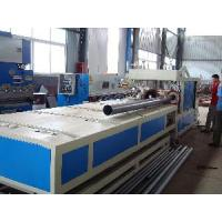 Quality UPVC/CPVC Pipe Belling Machine for sale