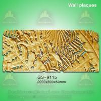 China Classical Royalty wall decoration PU plaque on sale