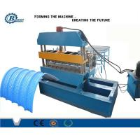 Buy cheap Prepainted Steel & Aluminium Metal Roofing Roll Forming Machine Thickness 0.4-0.7mm from wholesalers