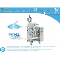 China Liquid pure water pouch automatic packing machine with pump, stainless steel machine on sale