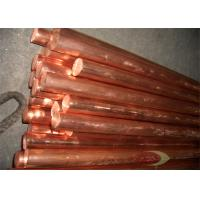 Quality Square / Rectangle Beryllium Alloys Of Copper Rods For Wire for sale