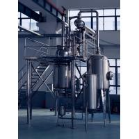 China GMP Industrial Extraction Equipment Hot Reflux Extract Concentrator Device on sale