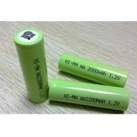Quality 1.2V AA 2200mAh NIMH Rechargeable Battery  for sale