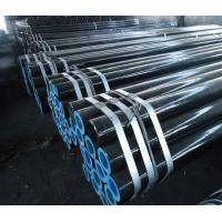 Quality Type E Grade A & B ASTM A-53 API 5L Seamless Steel Pipes / pipe / Tube for sale