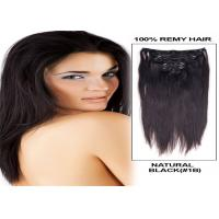 Quality Natural Black Clip In human Hair Extensions Weave For Sexy Lady for sale