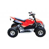 Buy cheap Mini four wheelers Electric Quad atv for youth , 500W chain transmission from wholesalers