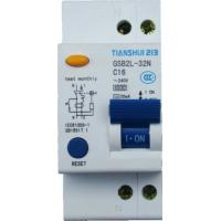 Quality GSB2L-32N  Series Residual Current Operated Circuit Breaker for sale