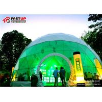 Buy Steel Frame Diameter 12M Geodesic Dome Tent For Event at wholesale prices