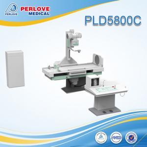 China New digital surgical fluoroscopy x ray C-arm X-ray Machine PLD5800C on sale