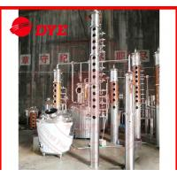 Quality 500Gal Commercial Distilling Equipment Stainless Steel Bubble Cap for sale