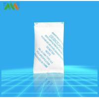 Quality Montmorillonite Desiccant for sale