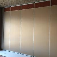 Quality Soundproof Commercial Decorative Foldable Partition Wall / Movable Wall Panels for sale