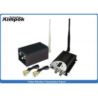 Quality 60KM LOS UAV Video Transmitter and Receiver 1.2GHz Wireless Video System 8 Channels for sale