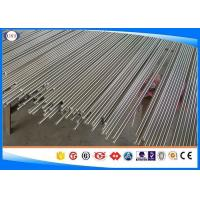 Quality M2 / DIN1.3343 High Speed Steels For Metal - Cutting Tools Dia 2-400 Mm for sale