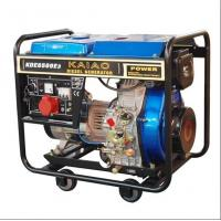 Quality 5KVA Air Cooled Diesel Generator Set With 3000/3600rpm Engine Speed Rpm for sale