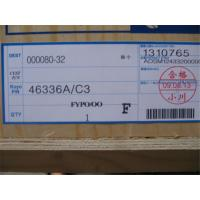 Quality koyo Bearing suitable for applications involving high-speed rotation 7306 AC for sale