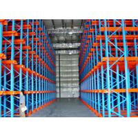 Quality Professional High Quality Drive in Drive thru Warehouse Racking System for sale
