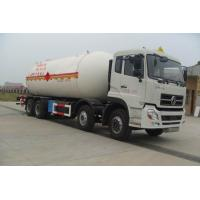 Quality DLQ5311GYQ3 vigorously liquefied gas carriers for sale