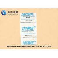 Quality Anti Static FFS Heavy Duty Plastic Bags For Fast Delivery Powder Products Packing for sale