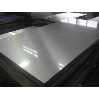 Quality DC / CC Cans Used Materials Polished Aluminum Sheet 3104 3102 For Can Body Can Stock for sale