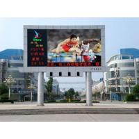 Quality Outdoor LED Display for sale