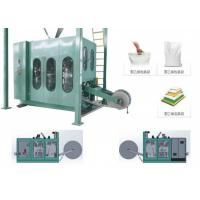 Quality FFS Automatic Granule Packing Machine , Powder Filling And Sealing Machine for sale