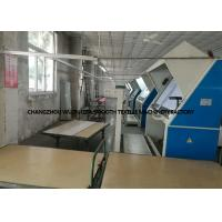 China Industrial Fabric Winding Machine / Fabric Inspection Machine PLC Control on sale