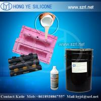 Quality High Tear Strength RTV Silicone Rubber for making plastic molds for sale