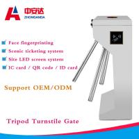 China RFID Vertical Full Automatic Tripod Turnstile GB304 Stainless Steel Security Access Control Barrier Gate on sale