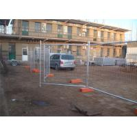 Buy cheap OD 40mm temporary construction fence Heavy Duty Rubustness Design 2.1mx2.5m from wholesalers