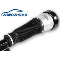 Buy 2 Matic Front Air Ride Shock Absorbers A2203202438 for Mercedes Benz W220 at wholesale prices