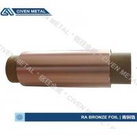 Quality C5191 Standard Bronze Alloy Foils Copper And Tin Qsn6.5 - 0.1 Fatigue Resistance for sale