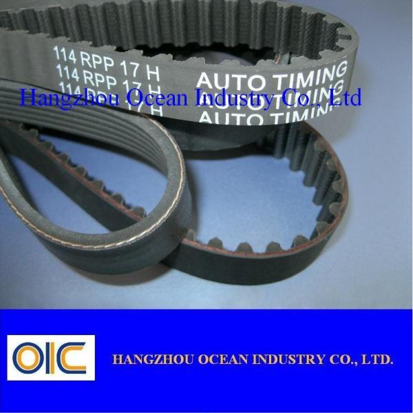 Buy Auto V Belt , Power Transmission Belts , type AV10 , AV13 , AV15 , AV17 , AV20 , 2AV10 , 2AV13 , 2AV15 at wholesale prices