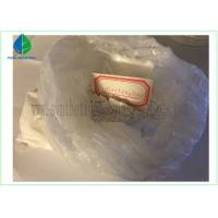 Quality CAS 521-11-9 Highly Safest Oral Anabolic Steroids Muscle Gain Mestanolone Ermalone for sale