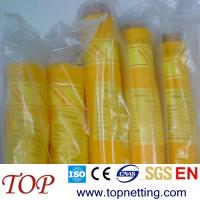 Buy cheap 43T 110 mesh polyetster printing mesh screen from wholesalers