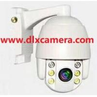 Quality 1080P 2Mp Mini 4G 5Xoptical zoom PTZ dome camera support two ways voice 128G SD card and remote control by Mobile's APP for sale