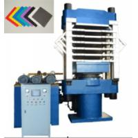 Buy cheap EVA Foaming Machine For Slipper from wholesalers