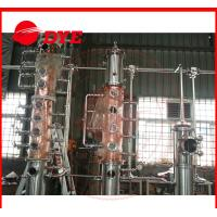 Quality Custom Steam Industrial Copper Distillation Equipment 1-3Layers ISO9001 for sale