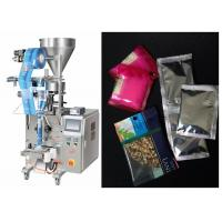 Quality Automatic Sugar Sachet Packing Machine 5 - 70 Bags / Min Packing Speed for sale