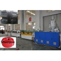 PVC Double Wall Corrugated Pipe Machine , Corrugated Pipe Extrusion Line