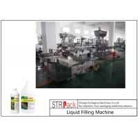 Buy 5000 B/H Auto Liquid Chemical Filling Machine High Efficiency For 0.5 - 5L at wholesale prices