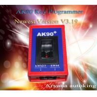 Quality AK90 Key Programmer for all BMW EWS Newest Version V3.19 for sale