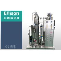 Quality Three Tanks Carbonated Drink Production Line Fizzy Drink Making Machine for sale
